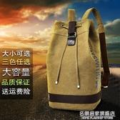 雙肩水桶抽繩背包帆布男ins大容量行李戶外旅行登山運動籃球書包 名購居家