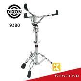 【金聲樂器】DIXON 9280 小鼓架 爵士鼓專用 另有9270 9290系列