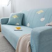 預熱四季布藝沙發套全包萬能套通用型簡約現代組合沙發罩彈力布全蓋墊