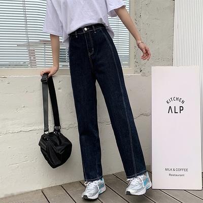 M-4XL1190胖mm設計感側縫前移牛仔褲女大碼新款高腰寬松直筒褲3F041胖妞衣櫥