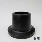 橡膠腳套 腳墊 - 孔徑2.7cm 高3.8cm 黑色 2個入 洗澡椅使用 老人用品 銀髮族 台灣製 [ZHTW1719-878A]