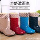 時尚雨鞋女士中筒保暖雨靴防滑女式水鞋高筒...