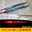 HONDA本田5代 5.5【CRV5第三...