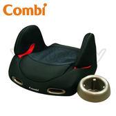 康貝Combi Buon Junior Air booster seat 輔助汽車安全座椅/汽座-網眼黑