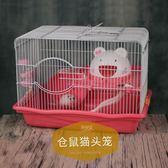 倉鼠籠子金絲熊籠子小貓頭大貓頭籠雙層籠倉鼠用品多省WY  雙12購物節