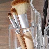 透明化妝刷筆筒桌面創意化妝品收納盒