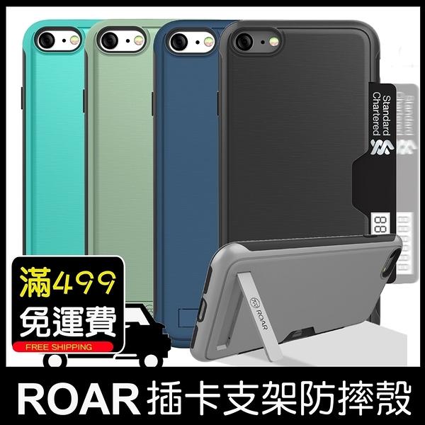 GS.Shop 韓國ROAR 支架保護殼 插卡防摔殼 iPhone 7/8 Plus XS/XR/XS Max 保護套