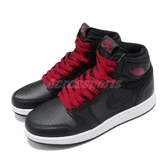 Nike Air Jordan 1 Retro High OG GS Black Satin 黑 紅 女鞋 黑絲綢 籃球鞋 喬丹1代【PUMP306】 575441-060