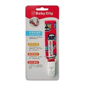 【任二入95折】Baby City娃娃城 - 安撫奶嘴帶 紅色汽車
