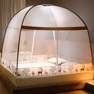 蚊帳 蒙古包1.5m床 1.8m家用2米蚊帳防摔雙開門2.2支架1.2加厚紋賬新款