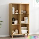 書架 書架落地北歐家用多功能客廳收納櫃經濟型簡約現代臥室書櫃置物架 2021新款書架