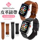 Apple Watch 1 2 3 皮革圓點透氣錶帶 38mm 42mm
