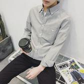 春夏季長袖襯衫男潮流帥氣修身韓版潮學生青少年休閒百搭白色襯衣    蜜拉貝爾