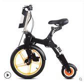 小型折疊式電動自行車成人男女代步電瓶車鋰電代駕滑板車 igo  爾碩數位3c