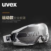 優惠三天-防風眼鏡護目鏡防沙騎行勞保防飛濺防塵眼鏡透明灰塵工業粉塵ZMD