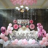 告白氣球 創意wedding求婚場景布置婚房婚床背景墻裝飾銀色字母告白氣球 珍妮寶貝