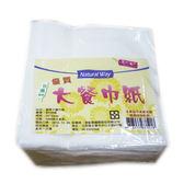 優質大餐巾紙【愛買】