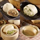 【葡吉小舖】混搭包子1盒(鮮肉包2入+蔥花捲2入+全麥黑糖饅頭3入)+高麗素菜包1盒(6入)