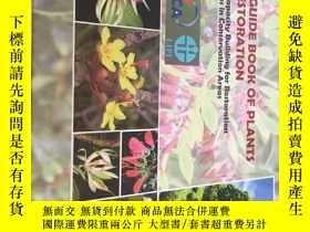 二手書博民逛書店Field罕見guide book of plans for r