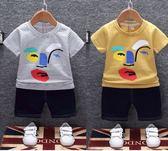 嬰兒短袖套裝 短袖上衣 +短褲 寶寶童裝 YN21338 好娃娃