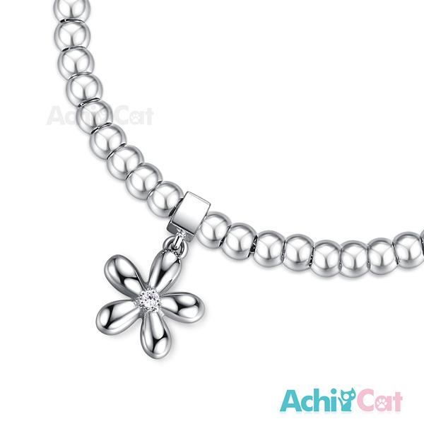 百貨週年慶2020AchiCat圓珠白鋼女手鍊 bead豆豆手鏈珠寶白鋼點滴情懷 可愛雛菊 H6042