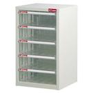 【奇奇文具】樹德 A4-105H白櫃/透明抽五層效率櫃