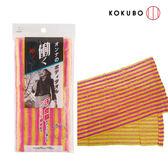 日本 KOKUBO 小久保 女用沐浴巾 20×100cm 沐浴巾 洗澡巾 搓澡巾 搓背 沐浴 洗澡