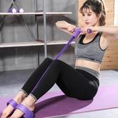 初學者瑜伽墊拉力器套裝女防滑加厚加長運動健身墊仰臥起坐