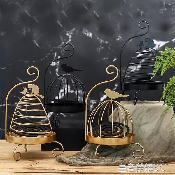 北歐創意鳥籠蚊香架盤托接灰盤蚊香爐家用室內蚊香盒防火香薰擺件「榮耀尊享」