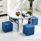 簡易折疊桌不銹鋼地桌家用小吃飯桌戶外便攜可折疊餐桌擺攤小桌子【帝一3C旗艦】IGO
