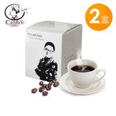 Candy's Coffee 鑽石耶加雪夫 耳掛式咖啡2盒優惠組-電電購