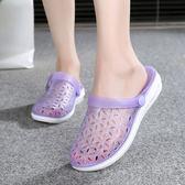 新年鉅惠夏季新款女士沙灘鞋兩用洞洞鞋塑膠果凍鞋包頭涼鞋拖鞋軟底 東京衣櫃