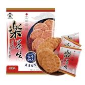 旺旺樂養生紅藜米果(10袋/包)【杏一】