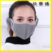 口罩口罩個性韓版加厚純棉騎行防風護耳保暖防寒可愛兒童