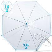 樂嫚妮 自動開傘/直立透明雨傘-藍 數學程式