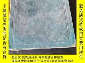 二手書博民逛書店Chemistry罕見in the service of manY384707