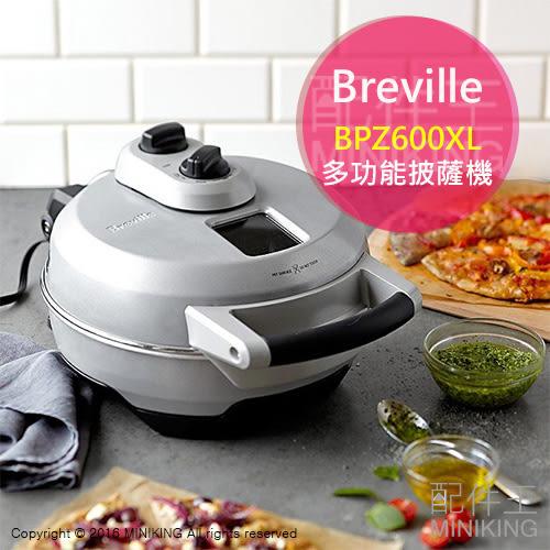 【配件王】日本代購 Breville BPZ600XL Pizza Maker 多功能 披薩機 製作 比薩 烤爐 烤箱