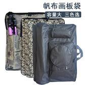 4k畫板包4開促銷款多功能素描圖板袋帆布袋 雙肩繪畫寫生包MJBL