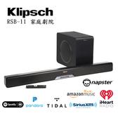 【結帳現折 專人到府安裝】Klipsch 古力奇 RSB-11 家庭劇院 soundbar 超低音聲霸