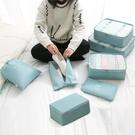 旅行收納袋套裝行李箱衣服收納整理袋旅遊鞋子衣物內衣收納包 露露日記