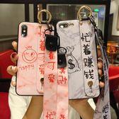 IPhone 7 Plus 全包手機套 忙著可愛手機殼 忙著賺錢保護套 腕帶支架保護殼 帶掛繩 情侶款 軟殼