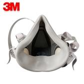 防毒面具噴漆專用防護口罩配件 舒適耐用半面罩