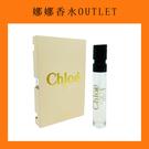 Chloe 克羅埃 極緻 女性 淡香精 針管 1.2ml【娜娜OUTLET】 香水針管 隨身 補香 試香 Absolu