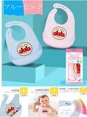 兒童面包超人寶寶吃飯口水巾圍兜布面加硅膠立體軟嬰兒防水飯兜嘴 芊惠衣屋