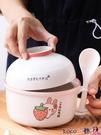 泡麵碗 多用泡面碗可微波爐陶瓷杯帶蓋手柄碗方便面飯盒學生宿舍上班食堂 coco