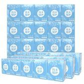 140包手帕紙小包餐巾抽紙面三層組合便攜裝【奈良優品】