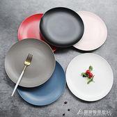北歐風格平盤圓形馬卡龍藍灰粉黑白純色亞光家用簡約小清新飯盤子   酷斯特數位3C