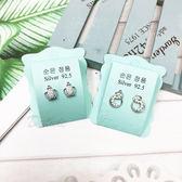 【KP】韓國 925純銀耳針 典雅感 鏤空圓 交錯 皇冠 滿版水鑽 925針式耳環 EA01831