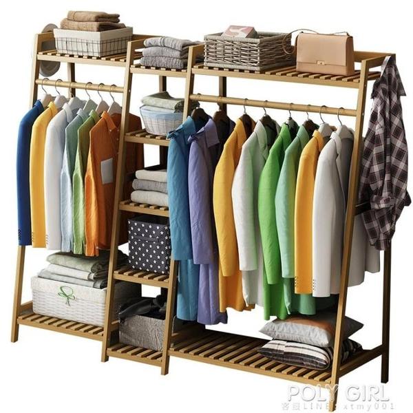掛衣架落地臥室家用簡易實木衣帽架簡約室內竹衣服架子置物架衣柜 ATF 夏季新品