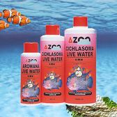AZOO 彩鯛液 500ml